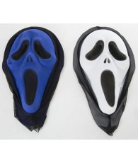 MASQUE SCREAM COULEUR JAUNE/ROUGE