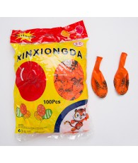 SACHET DE 100 BALLONS HALOWEEN NOIR/ORANGE  C50